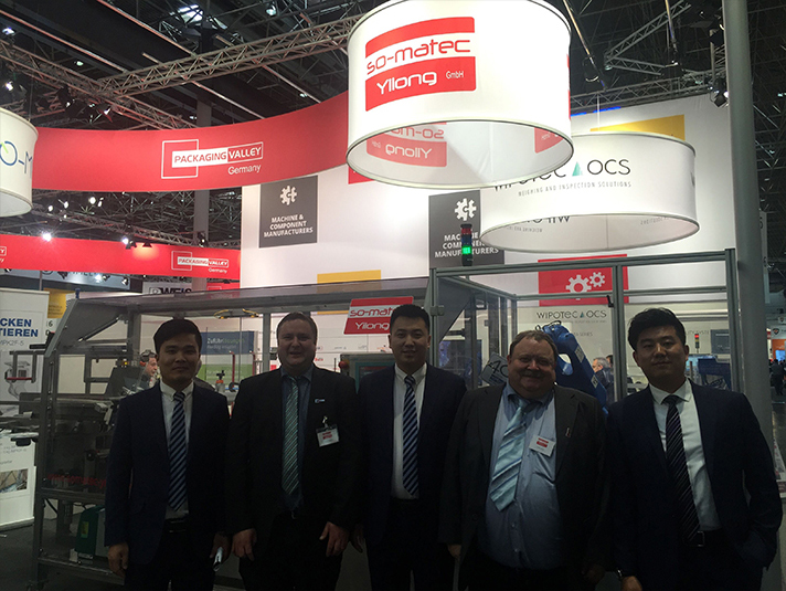 Participate in Germany Interpack exhibition